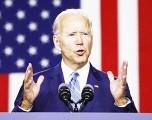 Biden presenta ambicioso plan de  recuperación económica