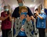 El Reino Unido inicia campaña contra el virus con una inyección vista en todo el mundo